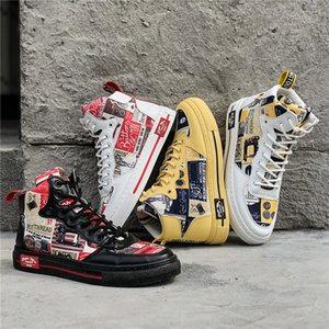 Rugueux High Cut Doodle Board Chaussures Casual PU GRAFFITI Skater Chaussures Mode Hommes Appartements Skate Sneakers Low Cut Hip-pop Faux Cuir Plimsolls