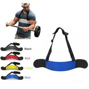 Aluminio Peso de elevación del brazo Blaster Crossfit culturismo bíceps tríceps Bombardero de pesos del brazo de elevación Powerlifting Gym Equipment