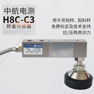 Zemic H8c Взвешивающие датчики H8c -C3 консольные тензодатчики