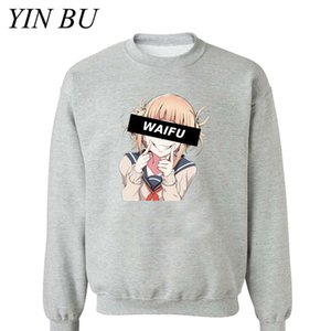Neko Girl Waifu Himiko Waifu My Hero Academia Hoodies Men Men's Sweatshirts Harajuku Cotton Tracksuit Fashion Hooded Sweatshirts
