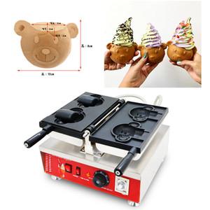 2 piezas helado oso Taiyaki Baker 110 V 220 V animal de dibujos animados lindo oso forma máquina de hacer gofres hierro panadero