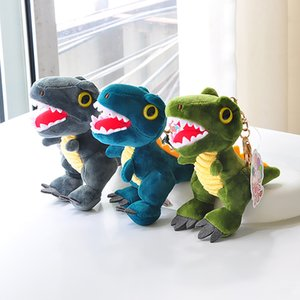 Dinosaur Plush Toy Animal For Kids 13cm With Metal Keychain