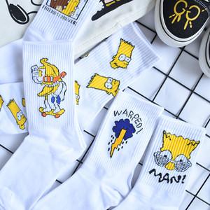 Herbstbaumwoll Simpsons Straße Karikatur Persönlichkeit schöne Netto-rot koreanische Version ins Mode Socken Strümpfe der Kinder