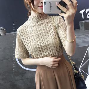 GGRIGHT vadim évider Chemisier femmes dentelle coréenne Streetwear Shirt Femmes Hauts col roulé Blusas femmes Chemises 2019 Harajuku