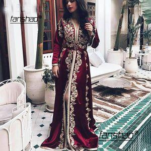 Burgonya Fas Kaftan Abiye Uzun Kollu Dantel Aplikler Müslüman Elbise Arapça Müslüman Özel Durum Örgün Parti