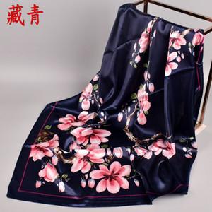 Nouveau printemps de la marque sauvage de mode nouveau magnolias 90 * 90 foulard carré libre d'expédition de
