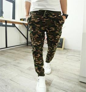 Comprimento MS Camouflage Pant Homens completa com cordão design estilo britânico de moda Rib-knit Cuff 2017 Calças Lápis Calças frete grátis