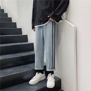 Autumn Korean style loose jeans men's fashion brand fashion striped straight pants Hong Kong style ins all-match wide leg pants