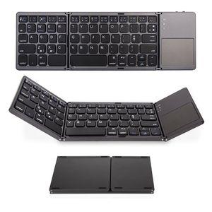 Портативный Тройной Складной Bluetooth Клавиатура Беспроводной Мини Складная Сенсорная панель Клавиатура для iOS / Android / Windows iPad Tablet Tablet