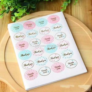 Danke Hochzeit favorisiert Geschenkverpackung Siegel Aufkleber Etiketten Verpackungsetiketten Hochzeit Partydekorationen 24pcs / lot Gastgeschenke Dichtungs