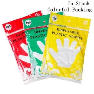 Einweghandschuhe aus Kunststoff Food Grade wasserdichte Handschuhe Transparent Startseite Reinigen Handschuhe Bunte Verpackung 100pcs Andere Küchenhelfer YP509