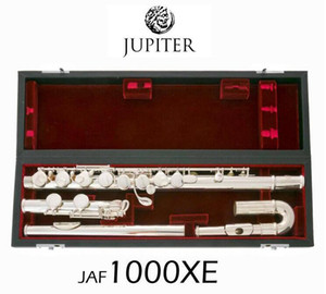 Taiwan Jupiter JAF-1000XE Alto Flute with Straight and Curved Head Joints and Split E Mechanism