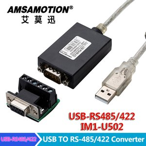 USB-RS485 422 Converter USB to Serial RS485 RS422 DB9 9Pin Adapter Converter Cable IM1-U502 With Magnetic Ring Protection