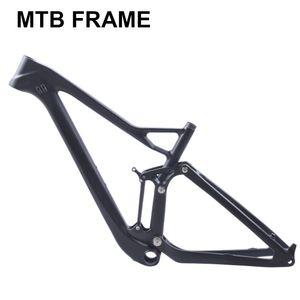 تعليق twinloc الكامل XC إطار الدراجة الجبلية الكربون القرص 29er mtb الكربون 29er / 27.5er بالإضافة إلى تعزيز الإطار تعليق
