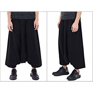 High Tech Kasık Sarrouel Japonca Geniş Bacak Stretch Pamuk Pantolon Kısa / Yoga Pantolon / Unisex Sarouel Harem Pant Bırakılan