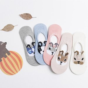 New 5Pairs Lot Cute Cartoon 3D Dogs Cotton Low Invisible Comfortable Scok Slippers For Women Girls All Season Wear