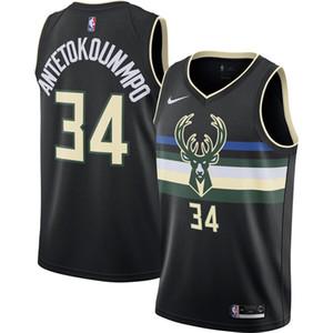 2020 Vancouver MilwaukeeBucks34Yánnis Antetokoúnmpo Jersey City Éditionnba Cousu Basketball Maillots Vintage