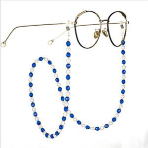 Мода White Pearl очки цепь бисер Sunglass Reading очки цепь шнур Держатель Веревка для мужчин женщин