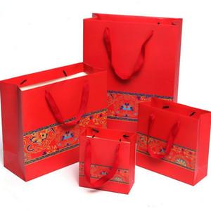 1pc 새로운 고품질 신비한 회색 선물 상자 사랑하는 발렌타인 데이 종이 선물 포장 부대 중국 작풍 결혼식 보석 부대 패킹