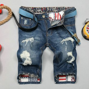Prized Summer Young Fashion Mens Jeans Shorts Modern Design Slim Fit Straight Denim Casual Shorts Ripped Shorts Stars and Stripes Flanging