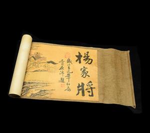 Собрание китайской картины переченя на шелке: Yangjiajiang