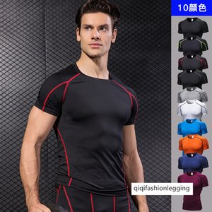 Men Pro Tight Fit Fitness Exercise Running Training Elastic Force Speed Dry Clothing Short Sleeve T Shirt Clothes 1053