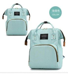 Solid Backpack School Travel Bag Double Shoulder Bag Multi-function Large Capacity Canvas Backpack Women Mummy Maternal