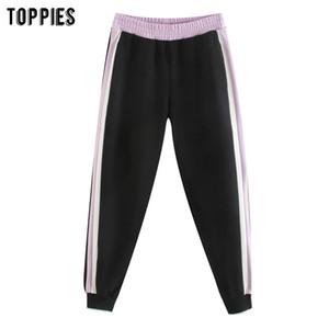 donne pantaloni della tuta vita alta Pantaloni pantaloni elastici laterali harem strisce casuale streetwear T200622