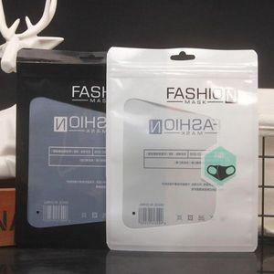 Модный пакет розничная коробка Упаковка упаковки защитный OPP мешок сумки сумки для масок 15 * 19см