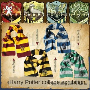 COS cosplayaccessories Potter COS Harry Potter cosplayaccessories scarf Harry scarf