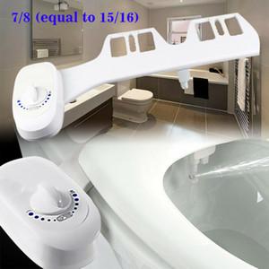 7/8 servizi igienici sede di attacco bagno spruzzi d'acqua non elettrico Bidet meccanico doppio ugelli acqua dolce spray igienico