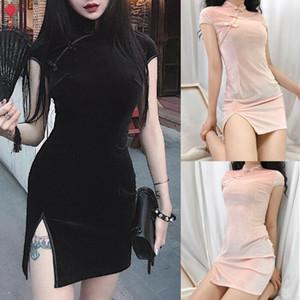 여성 섹시한 중국 스타일 Qipao 드레스 새로운 여름 레이디 빈티지 치파오 걸쇠 분할 치 파오 파티 중국 드레스 가운 Clubwear