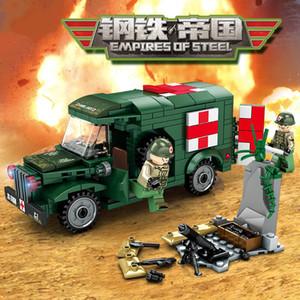 101271 262PCS 군사 시리즈 빌딩 블록 철 제국 군사 구급차 부모 - 자녀 상호 작용 어린이의 교육 장난감 소년 장난감
