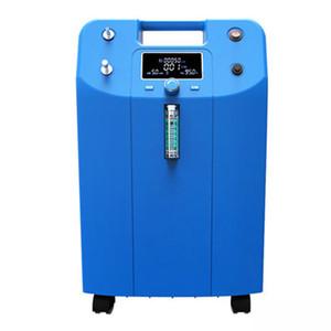 Gerador de oxigênio ajustado de 0.5L-5L / min em casa / máquina de oxigênio médica Oxigenador portátil com função de atomização para 2 pessoas para usar 220V