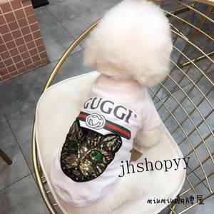 2020 roupas para cachorros Outono E Urso de peluche do inverno Pomerum Pequenas e médias Cat Dog Clothes Pet Popular