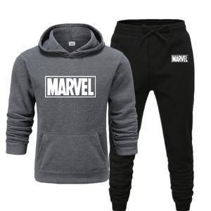 New Hoodie men's high quality long sleeve casual Sweatshirt autumn winter Hoodie set 2020