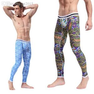 Toptan-Erkek Yumuşak Paçalı don Pantolon Termal Pantolon Pamuk Desen Baskılı İç S-XL