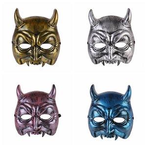 Le maschere di Halloween Demone di plastica creativo per adulti Performing Cosmetic Full Face Mask casa Parte festa Dimostrare Supplies LJJ-TA1871