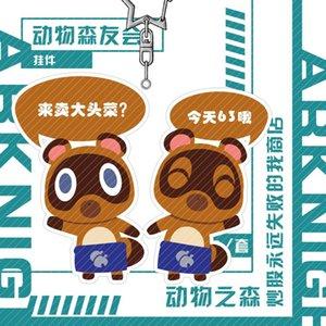 Caja de tarjeta de juguete colgante llavero Placa de acrílico Animal Crossing New Horizons Isabelle Tom Nook cosplay de dibujos animados Broche