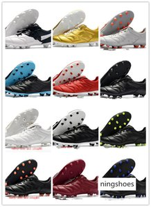 cheap mens soccer cleats Retro Tiempo Premier II TF IC football boots Tiempo Legend Premier 2.0 FG AG soccer shoes Hot Sele