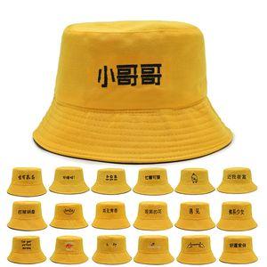Doble cara: para hombre del sombrero del cubo de Corea-Estilo del INS red roja sombreros del cubo para mujer-japonesa-estilo de la moda Primavera Sun-Sun Protection Hat