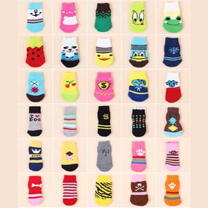 Pet Dog chaussettes hiver Chiens chiot mignon en coton doux anti-dérapant en tricot Weave Sock Skid Bas Sock vêtements pour chien 4pcs / lot XD21963