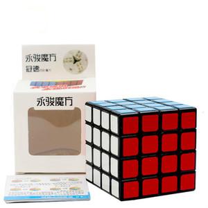 루빅스 큐브 클래식 장난감 퍼즐 마법의 장난감 4X4X4 루빅스 큐브 성인 및 어린이 다채로운 학습 교육 완구 소매 도매
