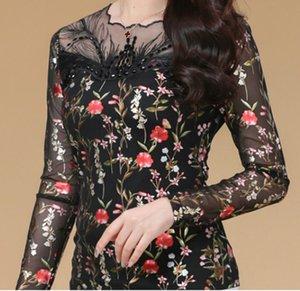 Diseñador de las señoras Tops Mujeres Blusas mujeres de talla grande de la tela escocesa para mujer blous cordón de la manera remata las blusas florales impresos Camisas, 1455 45