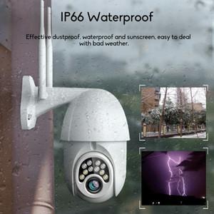 5 배 줌 아웃 도어 방수 PTZ 팬 틸트 1080P 보안 IP IR 카메라 나이트 비전