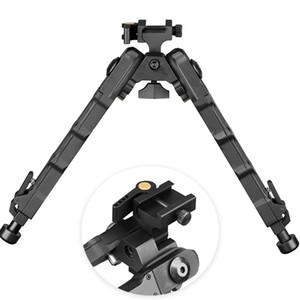 소총 범위에 대한 전술 사냥 소총 양각대 BR-4 볼트 액션 빠른 분리 양각대에 맞는 20mm 피카 티니 레일