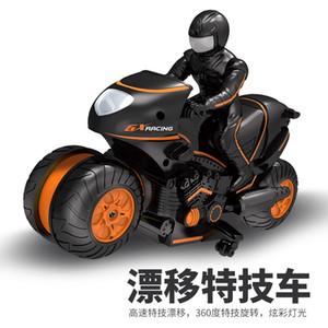 High-Speed-Fernbedienung Seite Stunt-Motorrad Drift Fernbedienung Auto Kinder Spielzeugautorennmodell