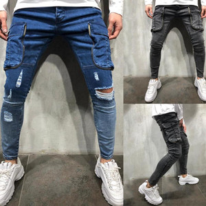 Hop Ripped Skinny Pencil Pants with Big Pockets Mens Slim Trousers Mens Washed Vintage Jeans Hip