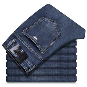 디자이너 청바지 남성용 바지 캐주얼 브랜드 데님 바지 고급 악세사리 찢어진 바이커 바지 Streetwear Mens Jeans 데님