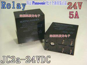 Ücretsiz kargo lot (2 adet / grup) orijinal Yeni JC2A-DC24V AR3222 JC2A-24V JC2A-24VDC 6 PINS 5A Güç Rölesi